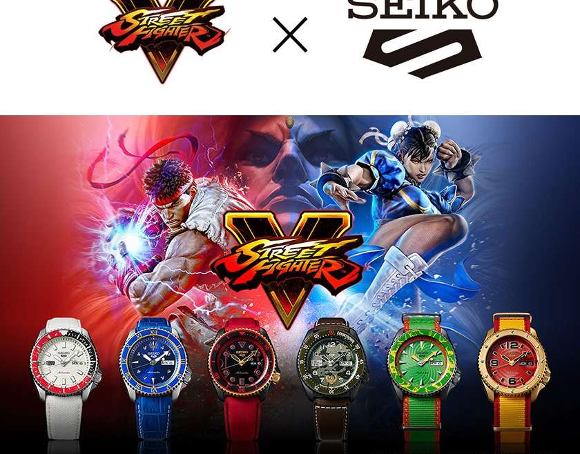 Seiko in collaborazione con Street Fighter V